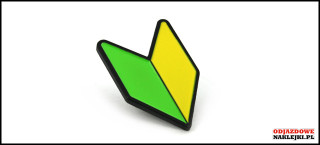 Pin Green Leaf