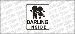 Darling Inside Color 10cm