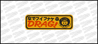 Drag Color 10cm