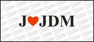 I love JDM 20cm