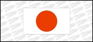 Japan Sun B 10cm Color