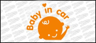 Baby in car 10cm