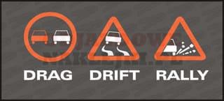 Drag Drift Rally 15cm biało czerwona