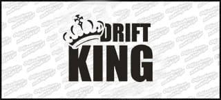 Drift King 15cm