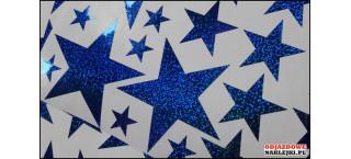 Gwiazdki Niebieski Brokat format a4
