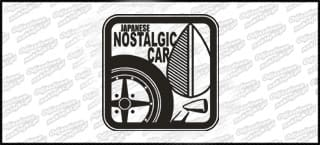 Japanese Nostalgic Car 15cm biała