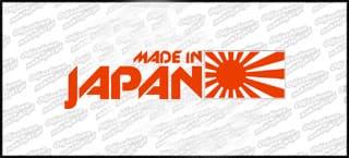 Made in Japan 15cm czerwono biała