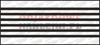 Paski na grill Arkusz A4 czarna