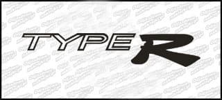 Type R 15cm